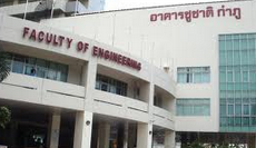 International Undergraduation Program (IUP), Faculty of Engineering
